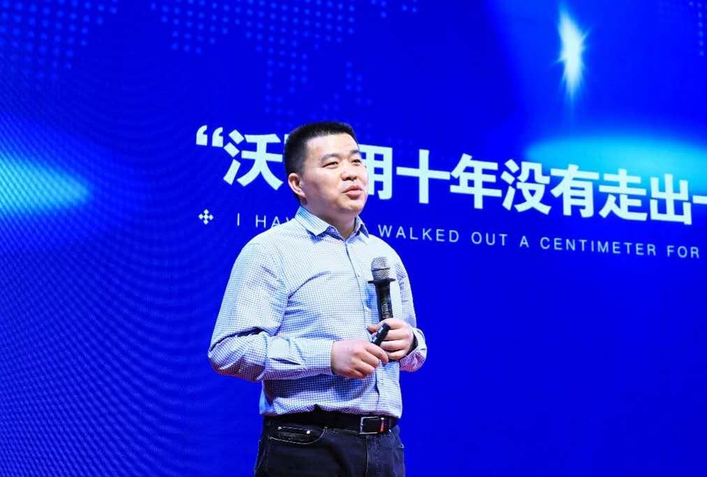 中沃门业创始人闫鹏洋:我的梦想是培养一百位门业人才 实现百亿市值