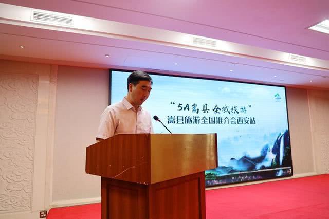 车村镇人民政府镇长程志刚现场推介嵩县旅游资源