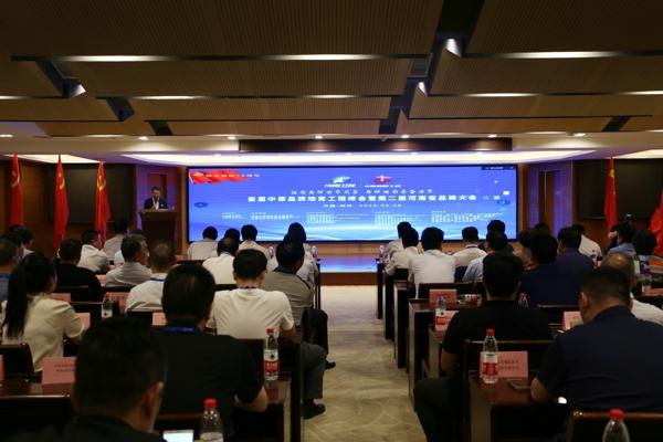 中原品牌培育工程峰会暨第二届河南省品牌大会在郑州召开